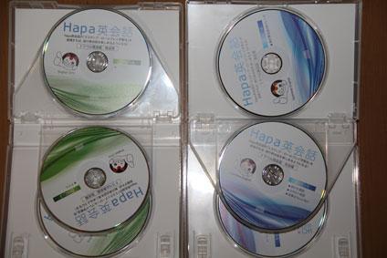 hapa-cd-set