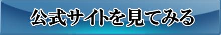 kounyu-botan-blue2