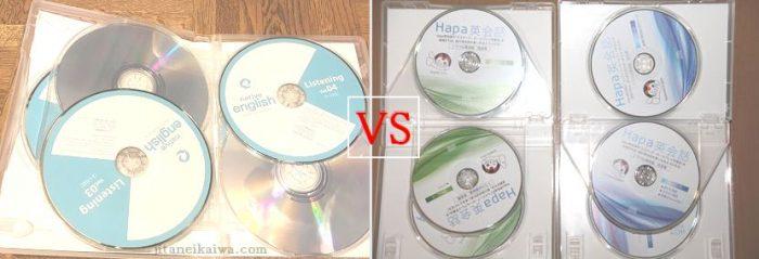 natice-english-vs-hapa-eikaiwa