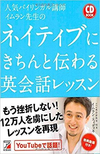 初心者 英語 本